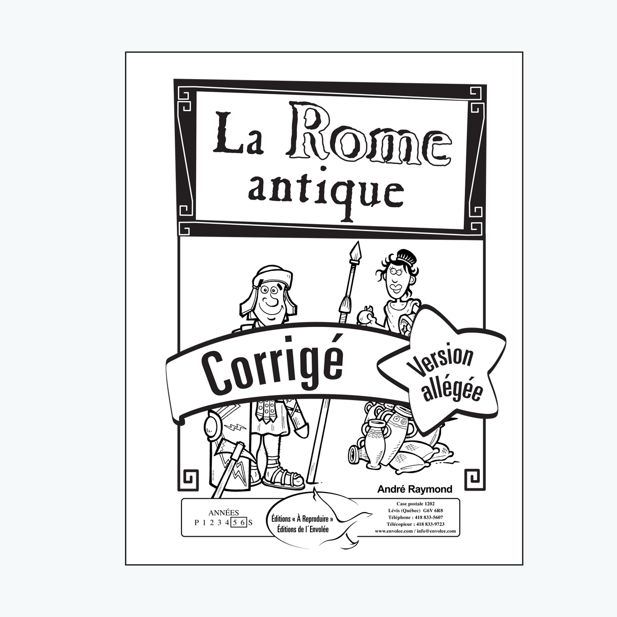 La Rome antique, version allégée