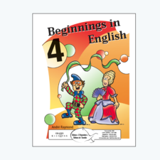 Beginnings in English 4
